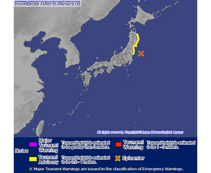 image from www.jma.go.jp