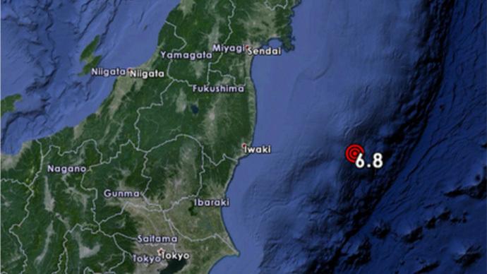 6.8 quake strikes off Fukushima coast
