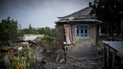 Kiev forces attack city of Donetsk, civilian casualties reported