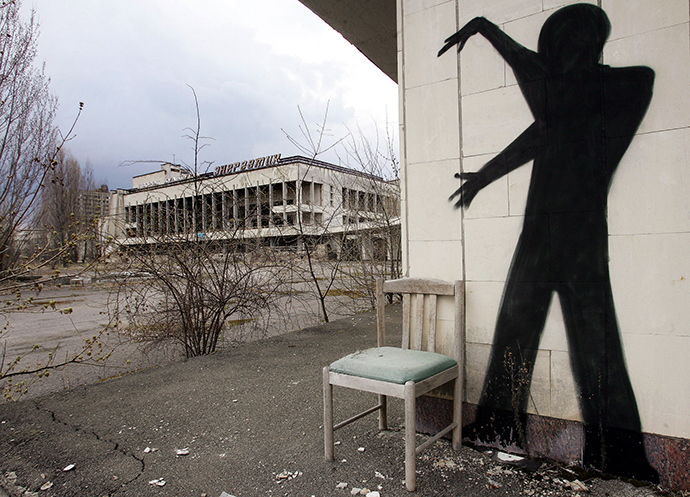 Pripyat, near Chernobyl's nuclear power plant (AFP Photo / Sergey Supinsky)