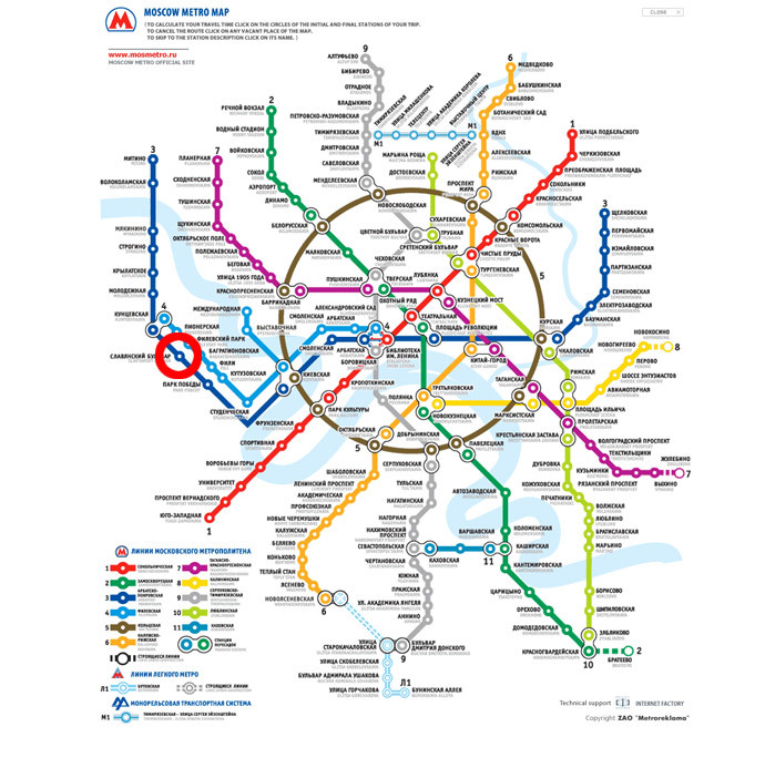 image from mosmetro.ru