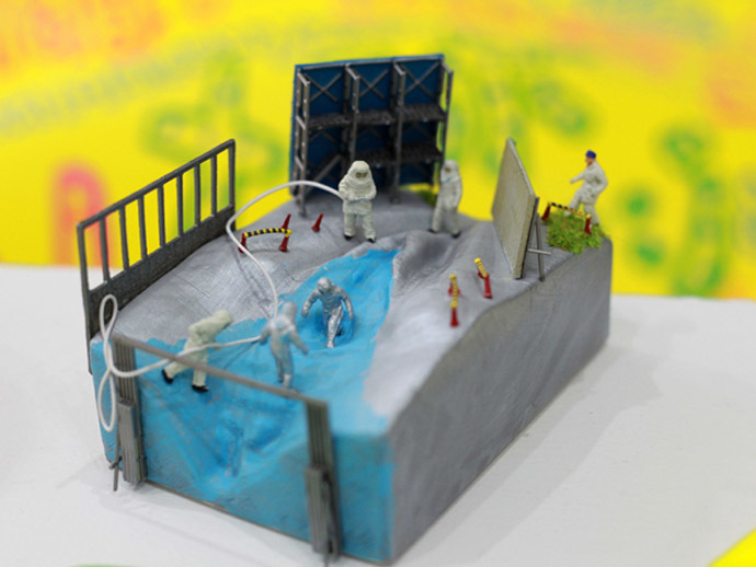 "A vaginal miniature diorama of the damaged Fukushima nuclear power plant. It's ""taboo on top of taboo,"" the artist explained. (Photo: Megumi Igarashi)"