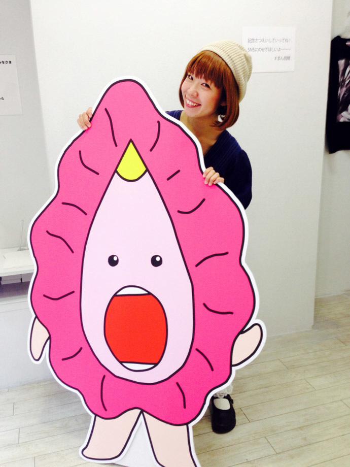 "Igarashi, posing with her very own kawaii mascot ""manko-chan"" (Photo: Megumi Igarashi)"
