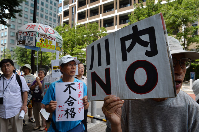 "An anti-nuclear protester holds a placard reading ""Sendai NO"" during a rally in Tokyo on July 16, 2014. (AFP Photo)"