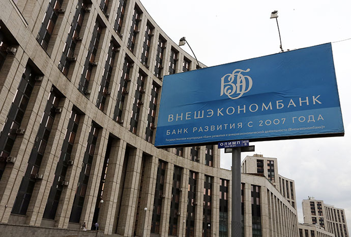 A board advertising VEB bank (Vnesheconombank) is pictured outside its office in Moscow July 17, 2014. (Reuters / Sergei Karpukhin)