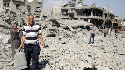 UN names Gaza war-crimes panel