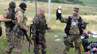 Here you see him, there you don't: Ukrainian rebel commander appears on Ferguson video