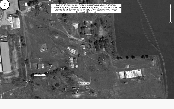 Radar stations of the air defense in Donetsk Region, 5km north of Donetsk city, on July 14, 2014.Photo courtesy of the Russian Defense Ministry