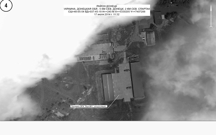 No Buk missile defense units in Donetsk Region, 5km north of Donetsk city, on July 17, 2014.Photo courtesy of the Russian Defense Ministry