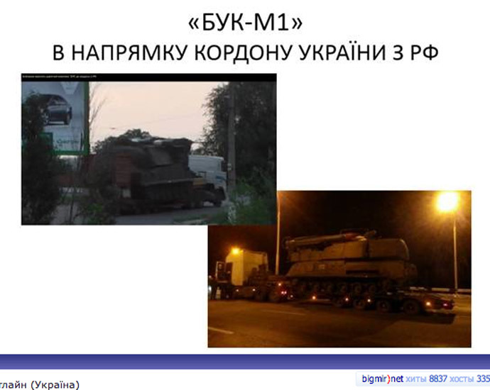 Screenshot from www.sbu.gov.ua
