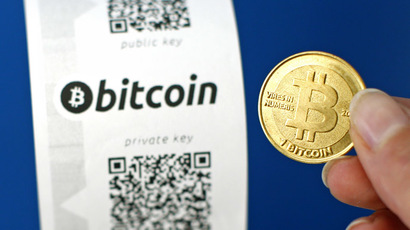 'First foray into bitcoin': eBay's PayPal unit to start accepting virtual currency