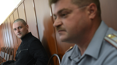 Court issues 4 more sentences in Bolotnaya riot case