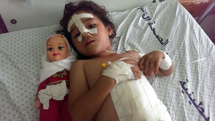 Human rights ad listing dead Gaza children barred from Israeli radio