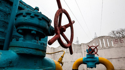 ​US, EU now allowed to buy Ukraine's gas pipelines