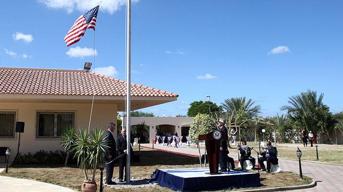 FILE photo. The US embassy in Tripoli. (AFP Photo / Mahmud Turkia)