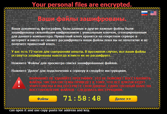 Critroni ransom demand screen in Russian. A timer counts down to payment deadline. (Image from Kaspersky Labs)