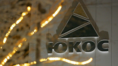 Russia ordered to pay $2.5 bn to Yukos shareholders