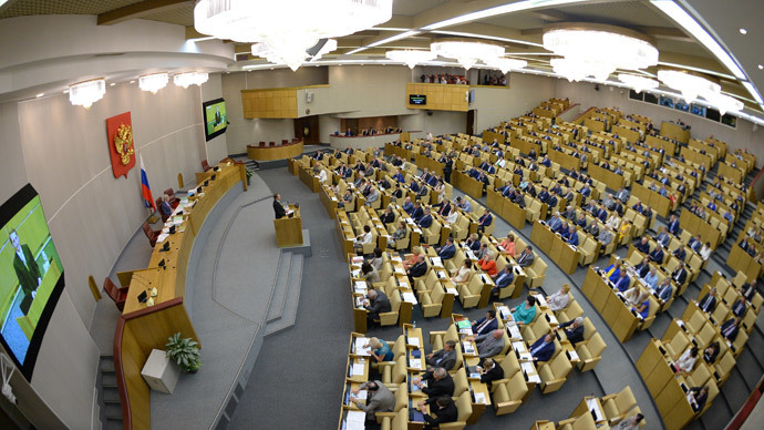 Duma mulls new bill to define and punish 'aggressor nations'