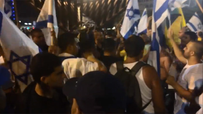 ​'No children left in Gaza!' Right-wing Israeli mob mocks deaths in anti-Gaza chant (VIDEO)