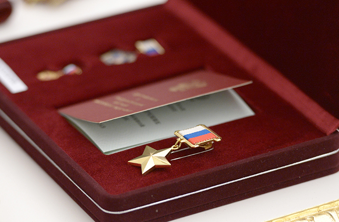 The Hero of Russia gold star medal (RIA Novosti / Alexey Nikolsky)