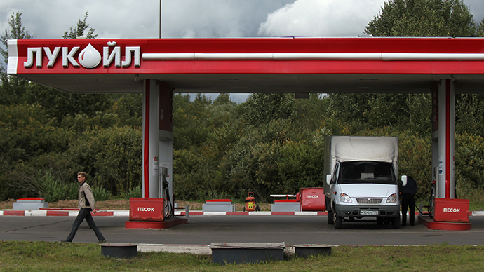Lukoil offloads 240 Ukraine gas stations to Austrian buyer