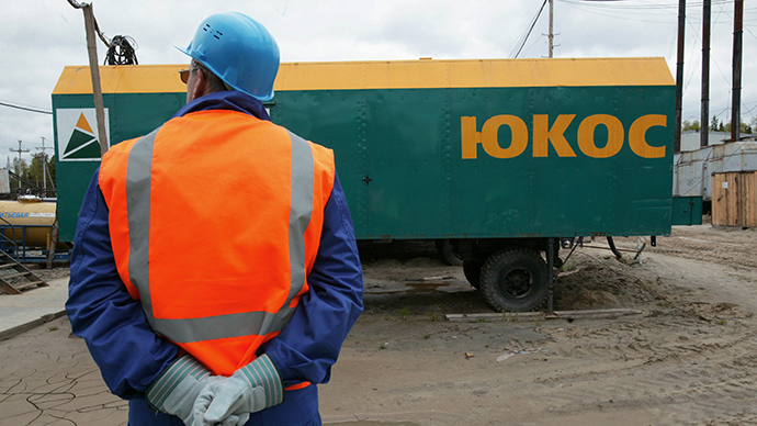 Russia to appeal European courts Yukos case  - Justice Minister