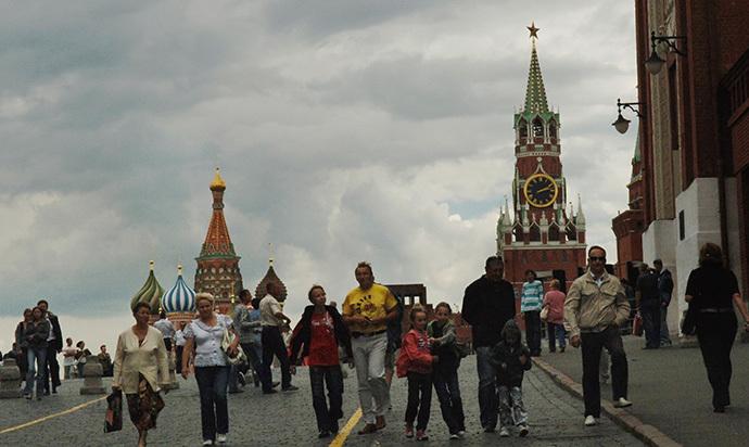 RIA Novosti / Vladimir Vyatkin