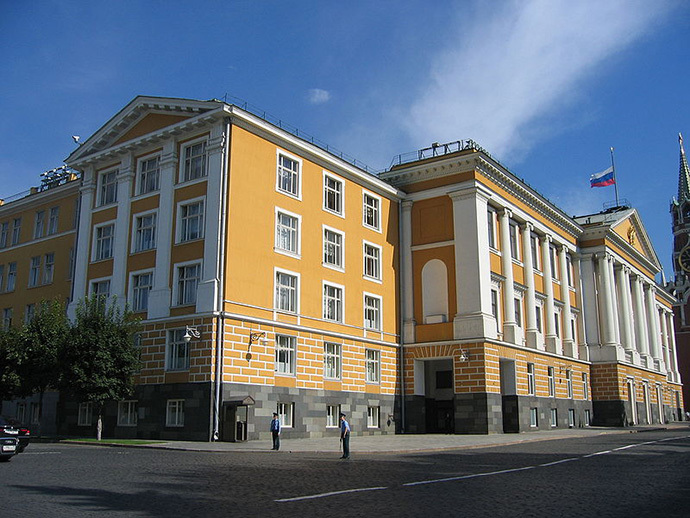 Kremlin Building 14 (image from wikipedia.org by A.Savin)