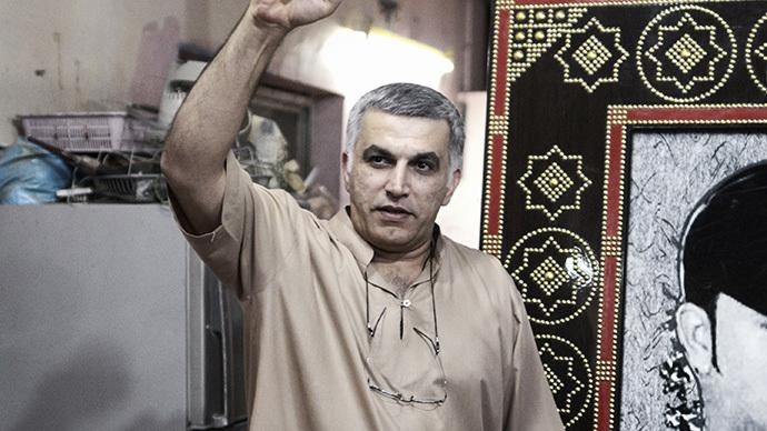 Bahrain detains, questions human rights activist Nabeel Rajab