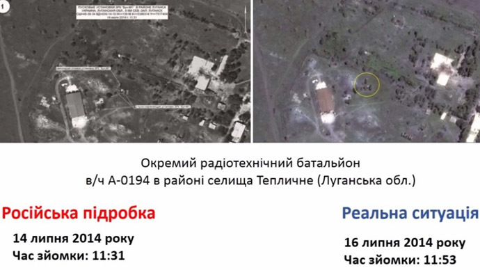 'Wrong time, altered images': Moscow slams Kiev's MH17 satellite data