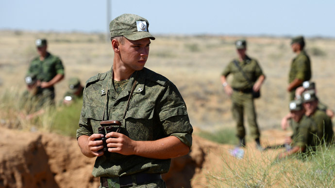 Defense Ministry to hold Russia-wide reservist training