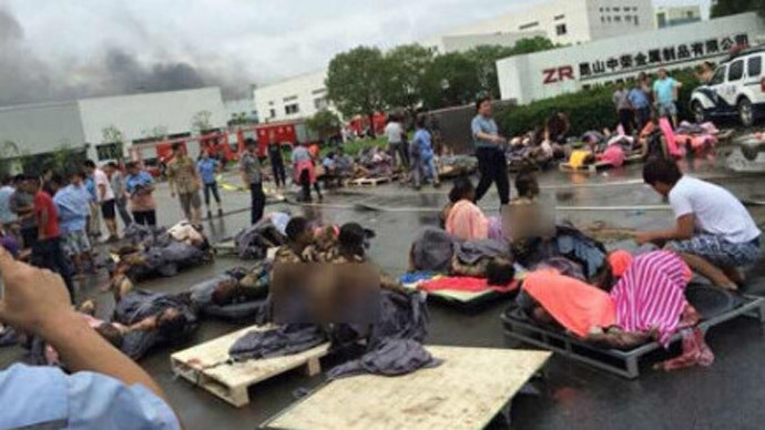 At least 68 killed, dozens injured in China metal factory blast