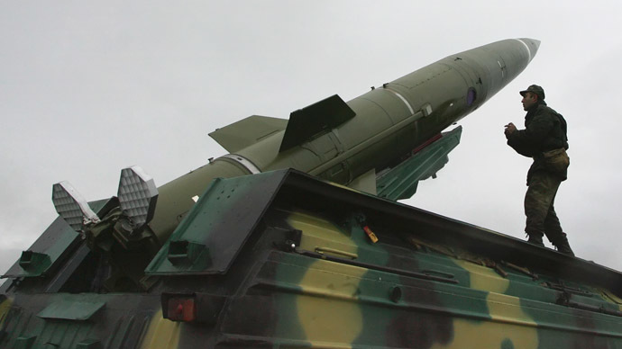 Kiev deploying missile launchers, multiple rocket systems near Donetsk - Moscow