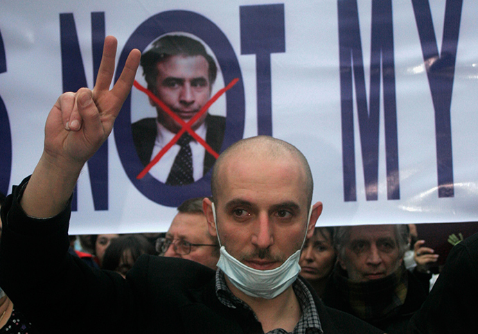 A protest rally staged by Georgian opposition supporters to commemorate the violent dispersion of a peaceful rally on November 7, 2007 (RIA Novosti)