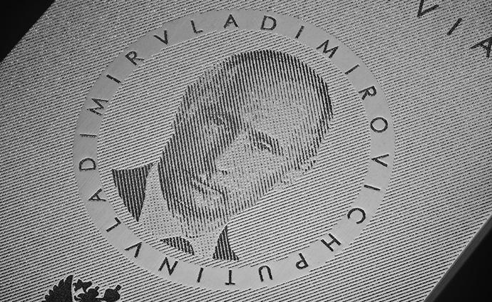 image from www.caviar-phone.ru
