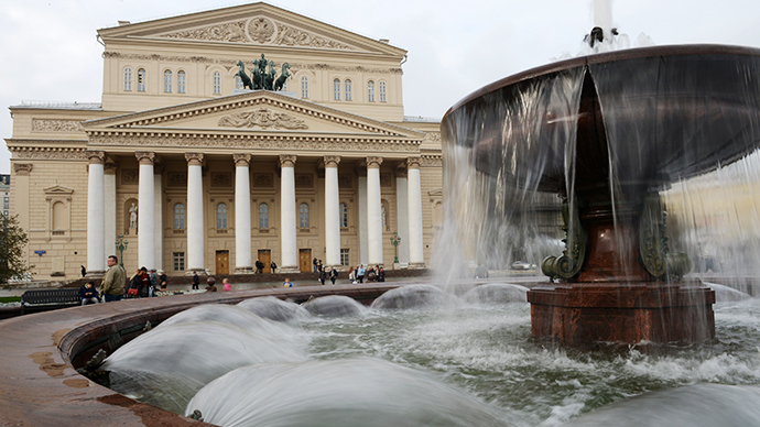 The State Academic Bolshoi Theater, in Moscow (RIA Novosti / Vladimir Vyatkin)
