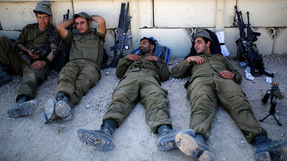 IDF Operation Protective Edge in Gaza Strip