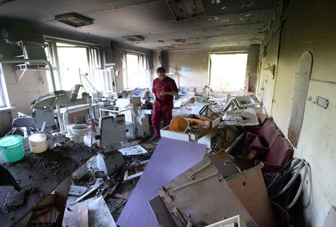 A dental clinic in downtown Donetsk shelled by Ukrainian forces.(RIA Novosti/Mikhail Voskresenskiy)