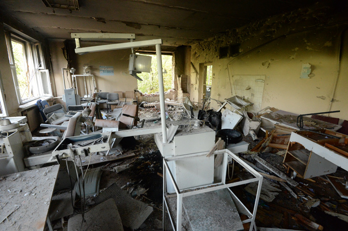 A dental clinic in downtown Donetsk shelled by Ukrainian forces. (RIA Novosti / Mikhail Voskresenskiy)