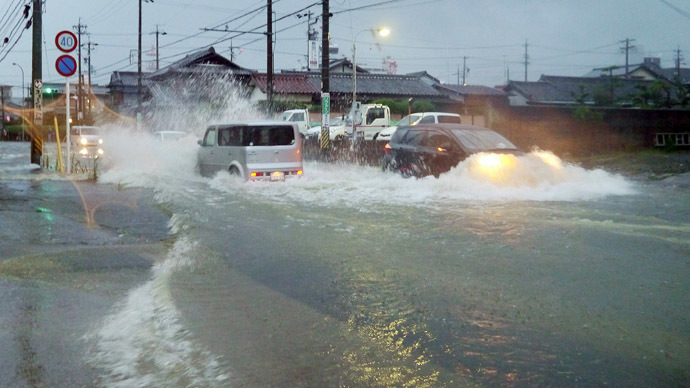 Red-level weather alert as typhoon Halong lashes southern Japan
