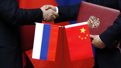China, Russia reported to build huge seaport in North Asia