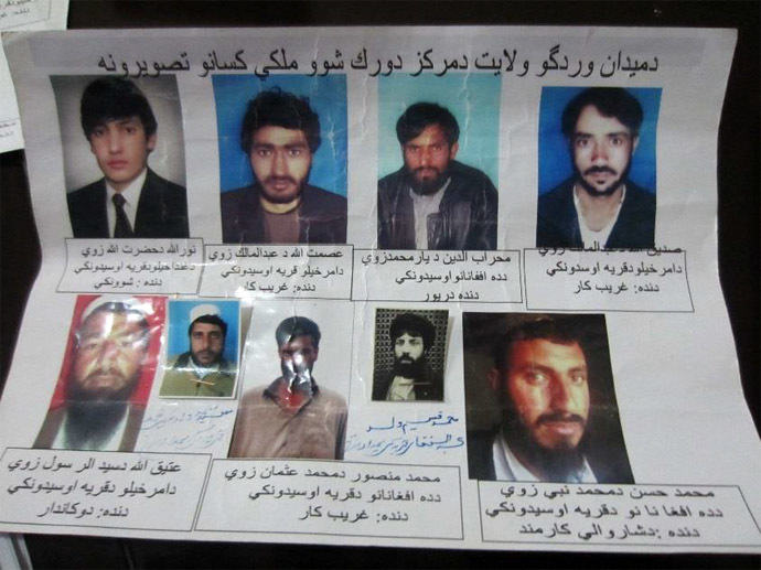 Flyer put together by the family members of those detained by US Special Forces at Combat Outpost Nerkh in late 2012 and early 2013.