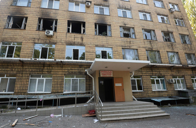 A dental clinic in downtown Donetsk shelled by Ukrainian forces. (RIA Novosti)