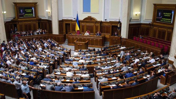 Ukraine parliament approves first reading of sanctions against Russia