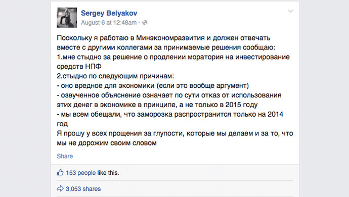 Screenshot from Sergey Belyakov Facebook Page