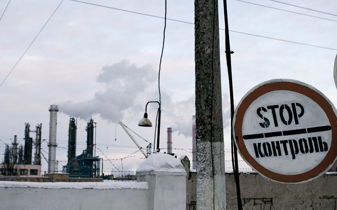A stop sign is seen outside the STIROL chemical plant in the town of Gorlovka in the Donetsk region (Reuters / Valery Belokryl)