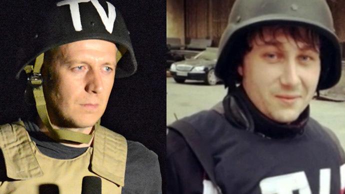 Igor Kornelyuk (L) and Anton Voloshin (RIA Novosti)