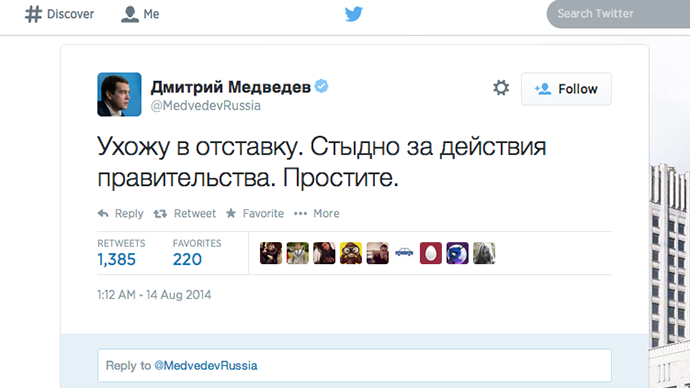 'Ashamed for the govt, I resign': Russian PM's Twitter account hacked