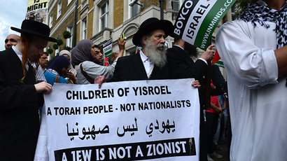 Anti-Semitic attacks in Britain quadrupled over Gaza