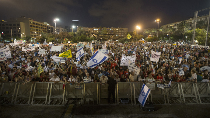 'Finish the job!' Thousands of Israelis rally in support of Gaza offensive (PHOTOS)